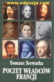 Poczet władców Francji / Serwatka