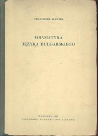 Gramatyka języka bułgarskiego
