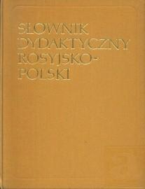 Słownik dydaktyczny rosyjsko - polski