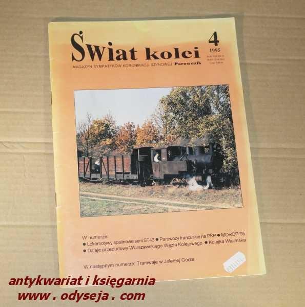 Świat kolei 4/1995