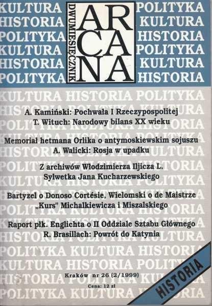 ARCANA 26  (2/1999)