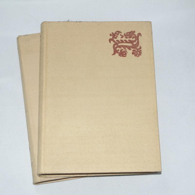 Historia literatury hiszpańskiej t. 1 i 2 / del Rio