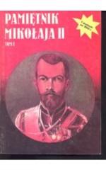 Pamiętnik Mikołaja II vol. 1/2