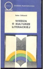 Wiedza o kulturze literackiej