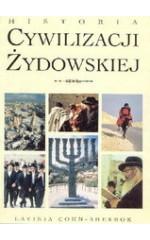 Historia cywilizacji żydowskiej