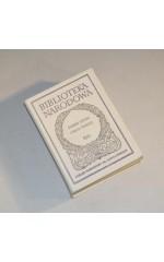 Rzymska krytyka i teoria literatury
