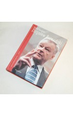 Zbigniew Brzeziński  /  Vaughan